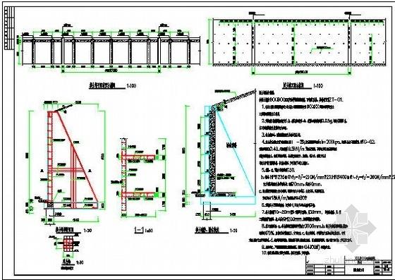 [湖南]某校园边坡支护抗滑桩及挡土墙结构设计图