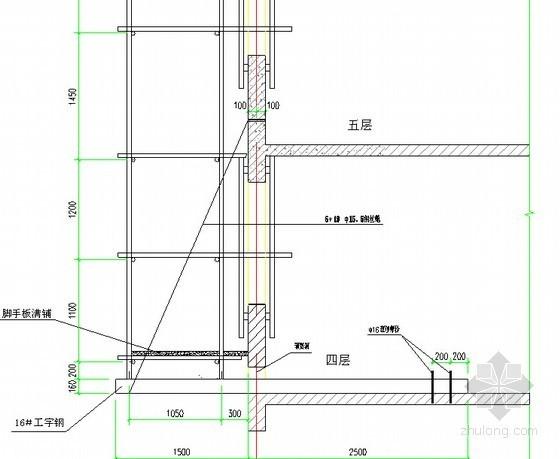 [河北]住宅楼工程悬挑脚手架工程施工方案