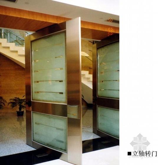 门窗安装施工方法介绍(PPT)