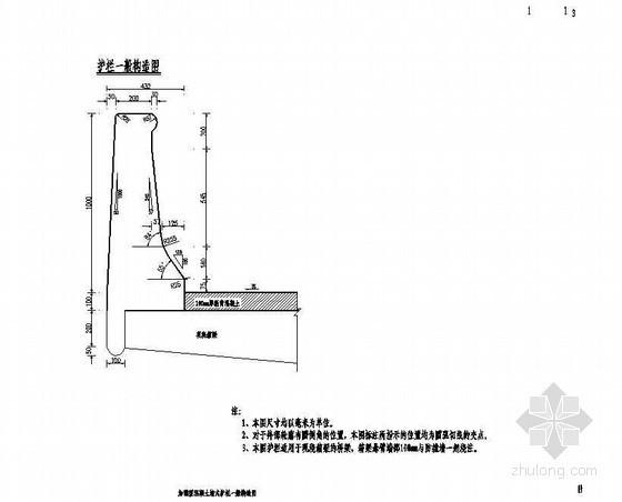 15m现浇钢筋混凝土连续箱梁护栏一般构造节点详图设计