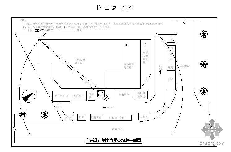 四川绵阳市某厂房及配套设施施工组织设计