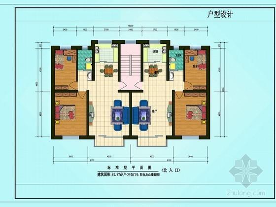 两室两厅一卫户型图(81.87)