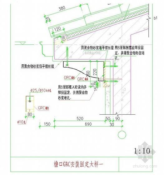 外墙GRC线条施工工艺(大样图详细)