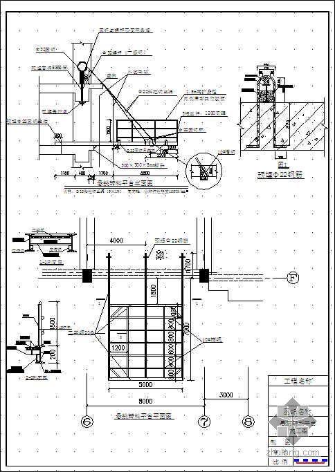北京某悬挑卸料平台施工方案(工字钢 槽钢)
