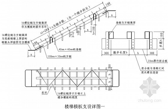 [河北]住宅小区木胶合板模板施工方案(多图)