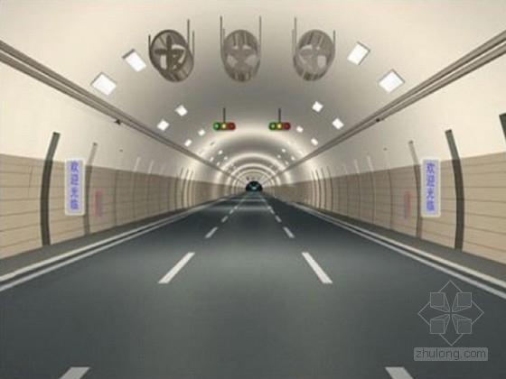 隧道洞内交通工程预留预埋设计图(监控供配电通风消防)