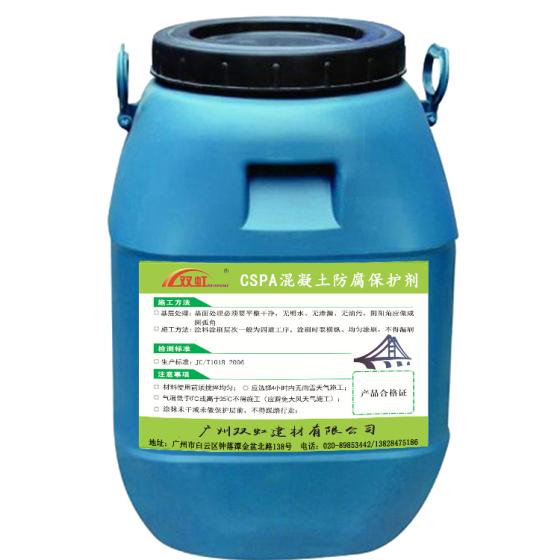 高渗透改性环氧防水涂料不二之选