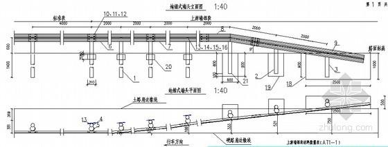 公路工程护栏全套设计图纸(新规范)
