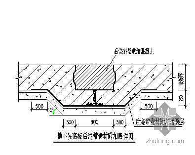 烟台某住宅楼YTL高分子复合自粘卷材施工工艺