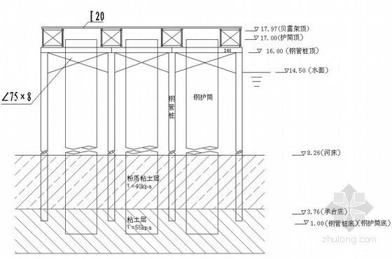 [安徽]大桥桩基专项施工方案(水中陆地钻孔桩 计算书 图纸)