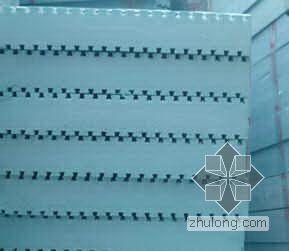 [中建QC]提高外贴式燕尾槽挤塑聚苯保温板的粘接质量