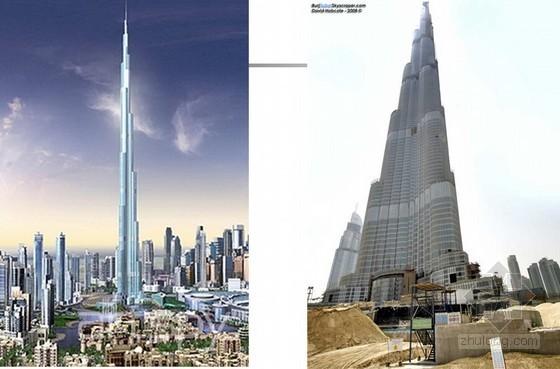 建筑工程多层及高层结构设计相关知识培训讲义(93页)
