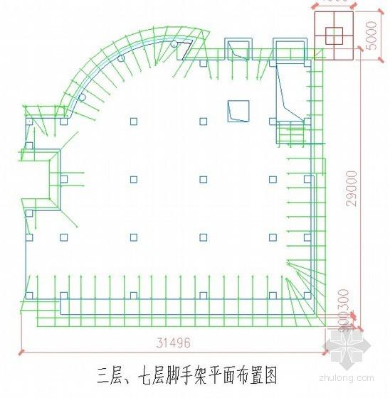 [北京]高层办公楼外脚手架施工方案(悬挑 工字钢)