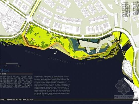 [武汉]城市中央商务区滨湖景观带景观概念设计