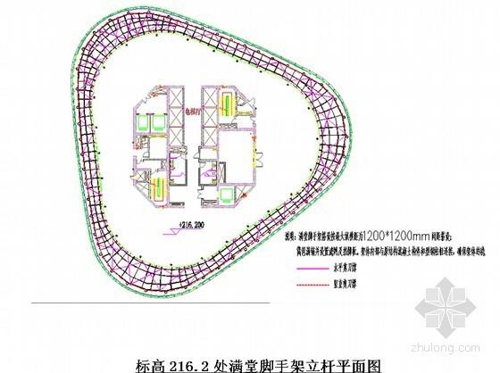 核心筒塔楼幕墙工程满堂脚手架施工方案(附图)