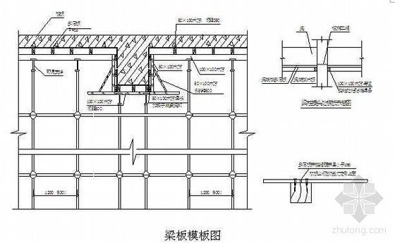 杭州某多层公寓施工组织设计(技术标 框架结构)