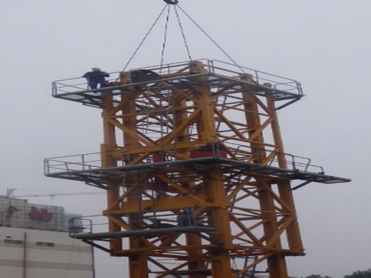 甘肃知名酒店STT553塔吊安装施工方案