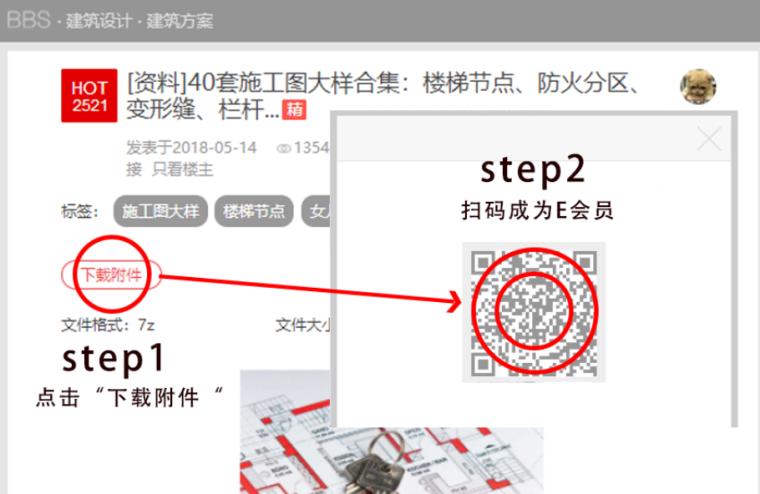 精 50套办公建筑方案文本及CAD施工图_2