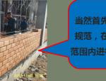 建筑施工过程成本控制要点