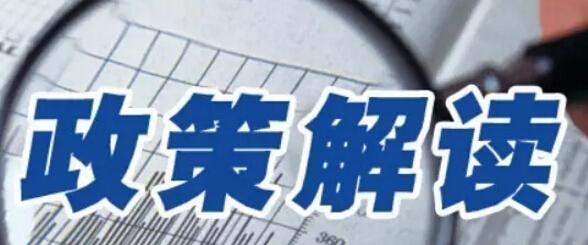 江西电厂事故引起的监理思考