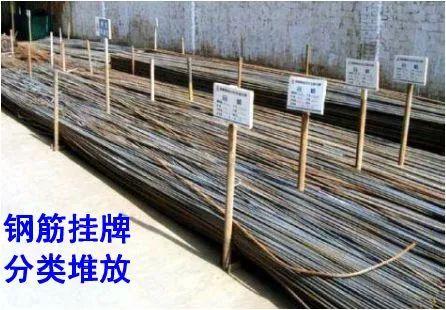 施工全过程!钢筋工程质量控制措施_3