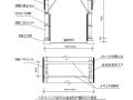 职工集资建房底商住宅楼农贸市场工程防护棚搭设方案