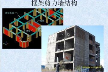 [造价必备]建筑结构基础与识图讲义500页(图文并茂)