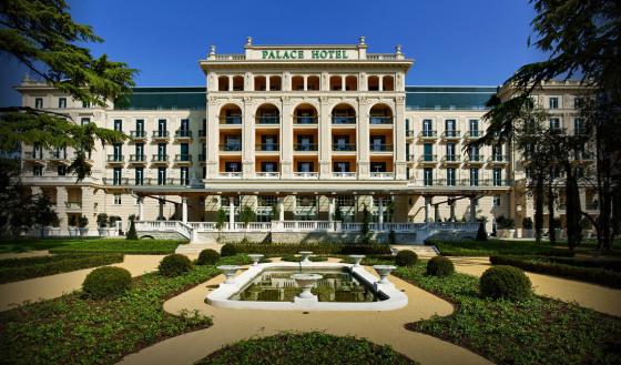 斯洛文尼亚凯宾斯基皇宫酒店景观