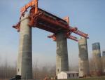 桥梁移动模架逐孔现浇法施工技术