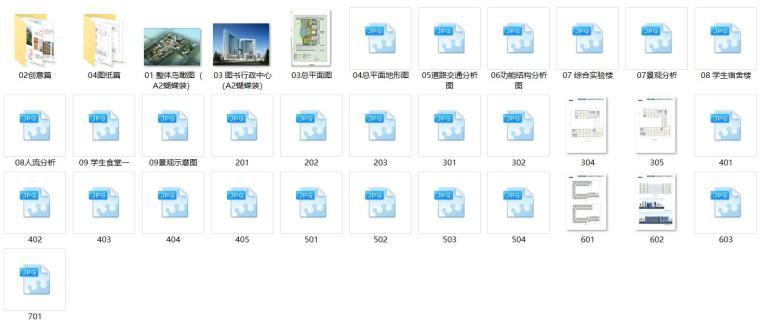 [河南]现代中小学规划及单体建筑设计方案文本_9