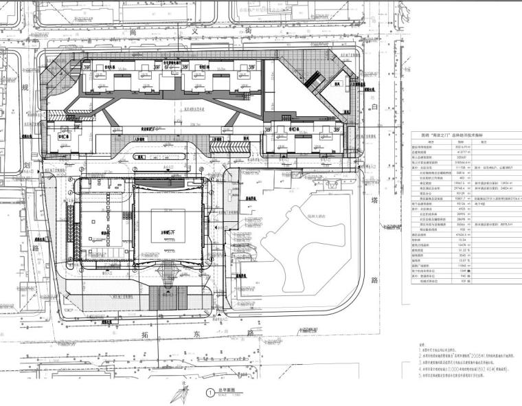 某南亚居住建筑区方案设计文本全套包含(PDF+PPT+CAD)_8