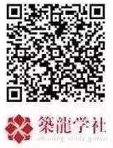 韦德娱乐1946老虎机_庄子玉,从中国形式走向中国叙事—《遇见•中国新势力》第三讲_1