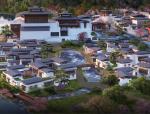 鲁朗国际旅游小镇规划设计