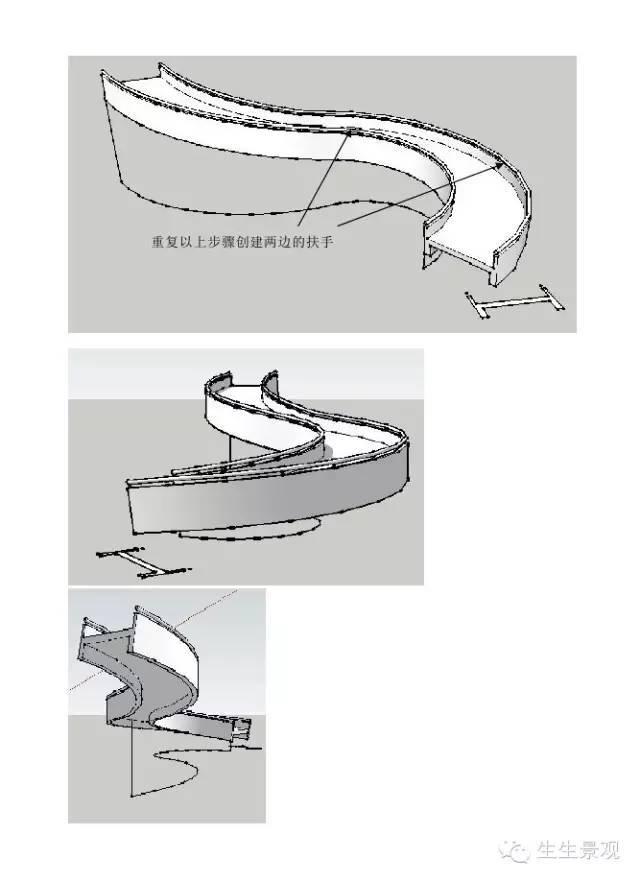 最全SketchUp建筑小插件_16