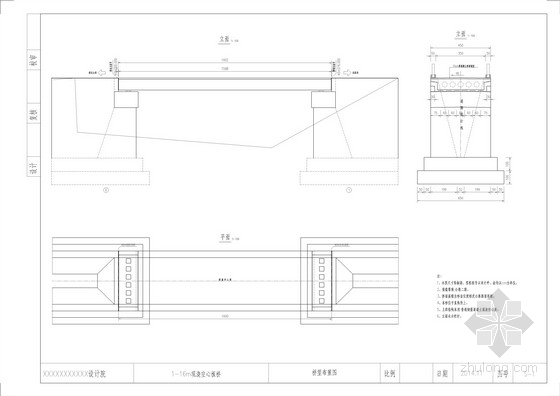 1-16m现浇空心板桥全套设计图(13张)