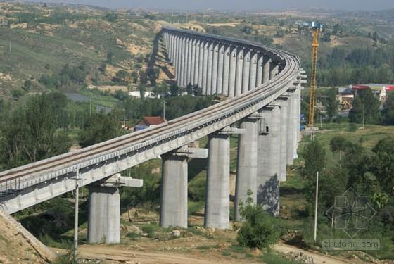 高速铁路桥涵工程监理细则(包含桥梁 隧道工程)