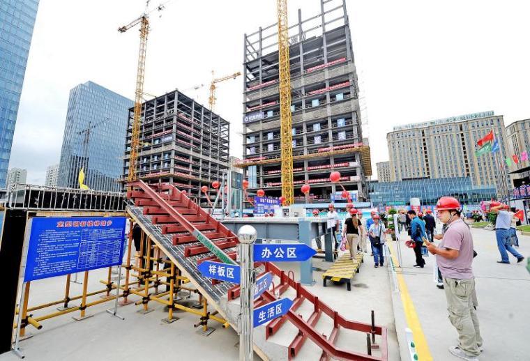 [重磅]住建部:稳步推进装配式建筑发展