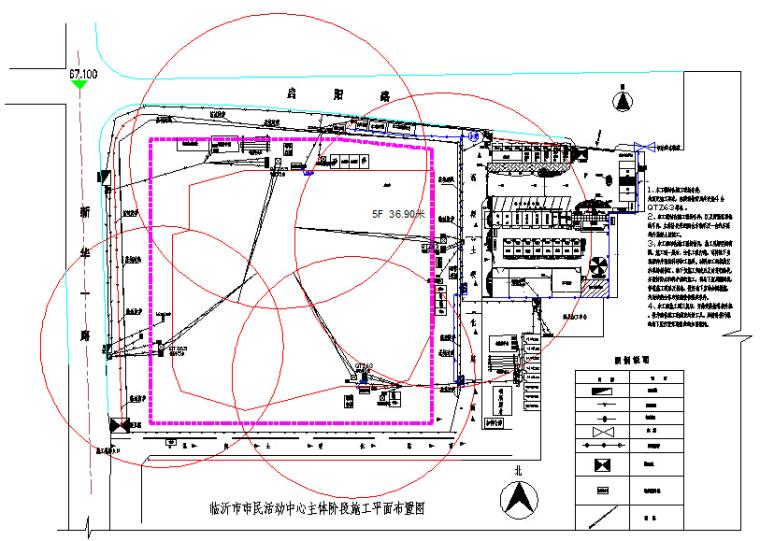 鲁班奖市民活动中心项目施工组织设计(近300页,附图多)