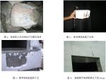 [QC成果]聚苯板(EPS)薄抹灰外墙外保温系统施工质量控制