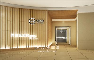 西安多媒体展示展厅设计-扬子养生光波房_2