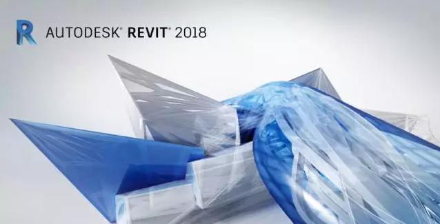 Revit 2018新功能
