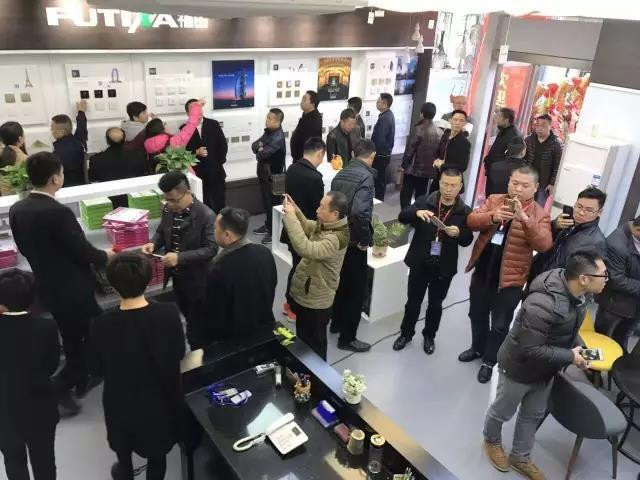 FUTINA福田专卖店_3