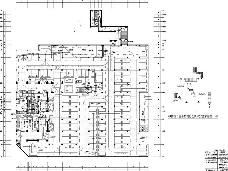[重庆]民生广场商业及综合办公裙房电气施工图(含总图)