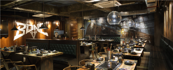 【餐饮空间设计】BONE烤肉店