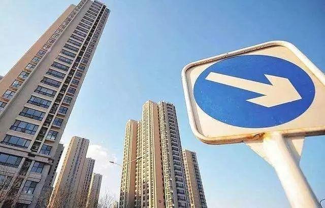房地产人都关心的北京新政来了,也和你有关。