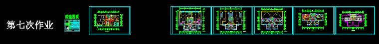 第七次作业——应急照明平面图及系统图绘制