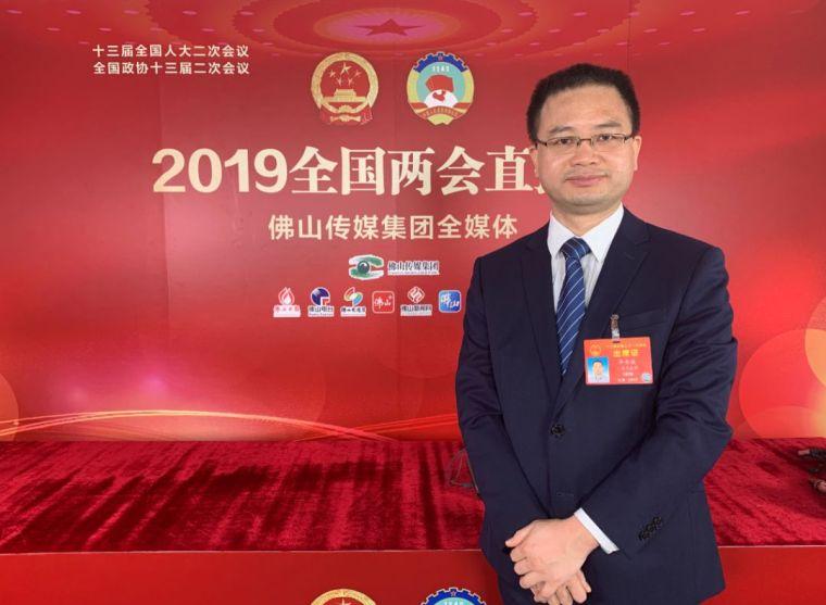 聚焦两会,美的李金波:科技创新助力中国工业实现跨越式发