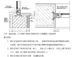 酒店项目精装修工程施工组织设计(168页,附图丰富)