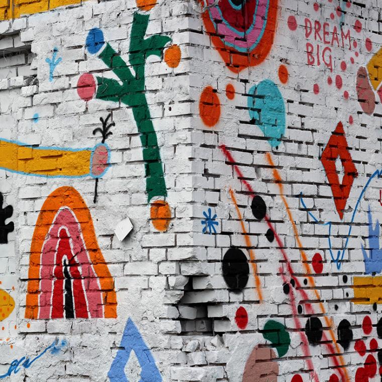 立陶宛房屋外墙上涂鸦景观-6