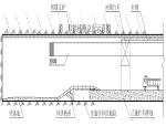 隧道出口仰拱及填充施工三级技术交底